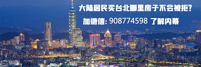 台湾西门红楼