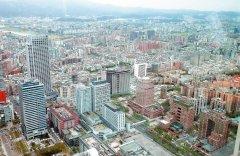 2016年下半年台湾有些开发